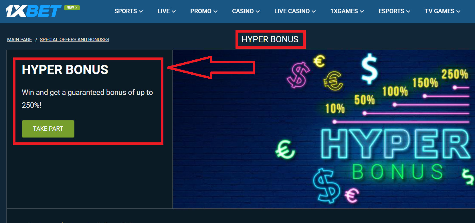 Features of welcome bonus and other rewards from 1xBet