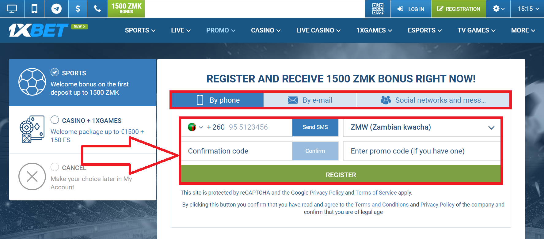 How to conduct the first sign up in 1xBet